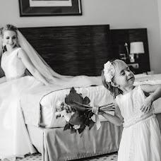 Hochzeitsfotograf Natalya Tamenceva (tamenseva). Foto vom 28.11.2018