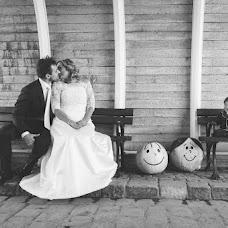 Wedding photographer Adam Pietrusiak (pietrusiak). Photo of 09.04.2015