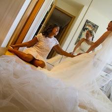 Fotógrafo de bodas Begoña Dang (bdfotoboda). Foto del 28.01.2016
