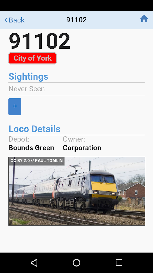Trainspotter- screenshot