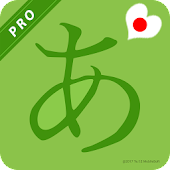 Learn Japanese Alphabet Pro