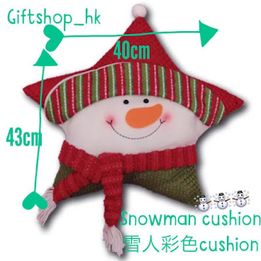 雪人cushion Snowman cushion $89@1 $160@2 歡迎大量批發:whatsapps68501923/ 97594243 訂單滿$300可在鐵路沿線面交⭐️所有訂單先入數 接受中銀/恆生/滙豐過數 不設退換 Welcome wholesale:whatsapps 68501923/ 97594243 $300 over, delivery to MTR station Please pay first, Bank: HSBC, hengseng, BOC #聖誕 #聖誕節 #聖誕襪襪 #聖誕襪派對 #聖誕禮物 #聖誕裝飾 #聖誕飾物 #飾物 #裝飾 #派對 #christmasdecor #xmas #christmas #party #hongkongmoms #hkmoms #雪人 #cute #party #xmasparty #chairwraps #decoration #star #stardecoration #星星飾物 #聖誕老人禮物袋 #santaclause #santa #cushion