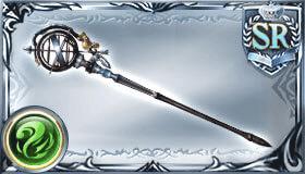風詠みの杖