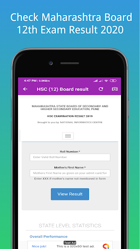 Maharashtra Board Result 2020, 10th 12th  SSC HSC screenshot 2