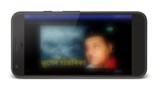 Hit Songs of Bhupen Hazarika/ ভূপেন হাজারিকা'র গান - náhled