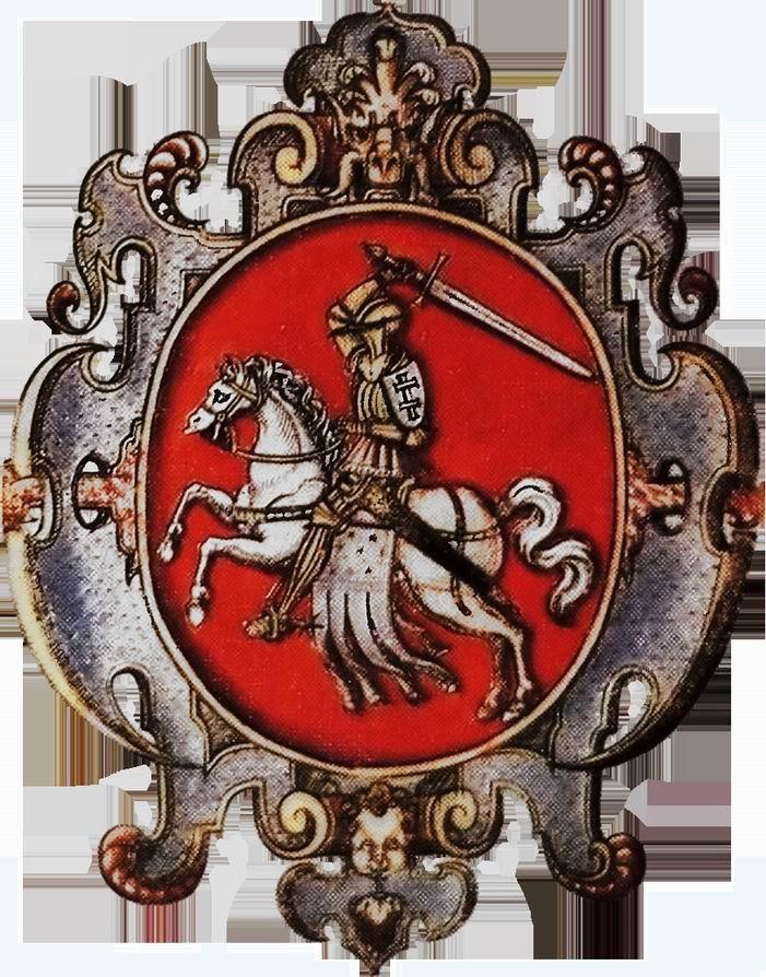 Photo: «Пагоня» — герб Вялікага Княства Літоўскага