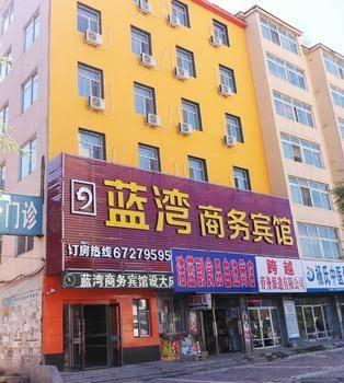 Jiaohe Lanwan Business Hotel