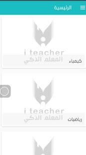 i teacher - náhled