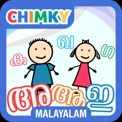 CHIMKY Learn Malayalam Alphabets