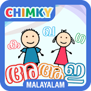 CHIMKY Learn Malayalam Alphabets