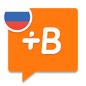 Babbel – Learn Russian Icon