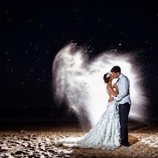 Wedding photographer Daniel Sousa Malandra (sousamalandra). Photo of 04.08.2015