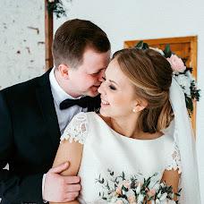 Wedding photographer Tatyana Schelokova (Schelokova). Photo of 24.05.2017