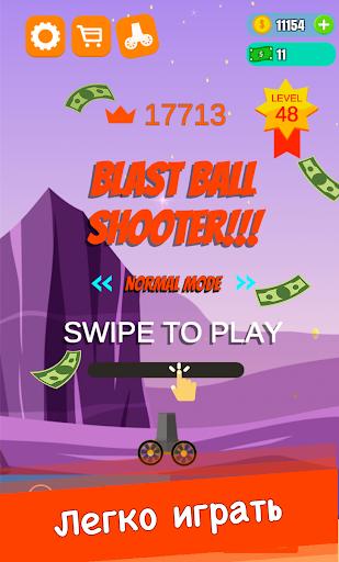 Télécharger Gratuit Cannon: Master Shooting apk mod screenshots 1