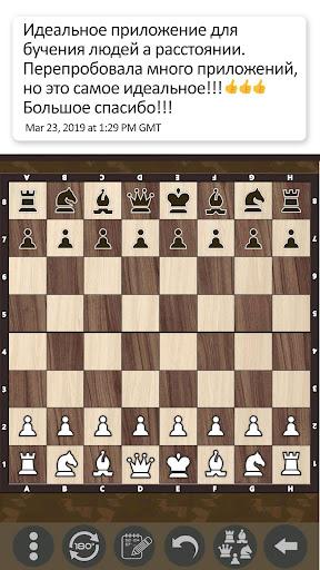 Chess Board 2D & 3D 3.1.016 screenshots 1