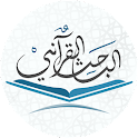 Quranic Researcher