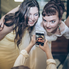 Wedding photographer Katya Antonova (katyaant). Photo of 22.09.2017