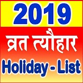 Calendar Festival List 2019 Android APK Download Free By APPS 4 ALL
