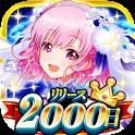 マジカル少女大戦 [基本無料の美少女着せ替え育成ゲーム] icon