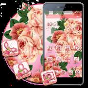 Vintage Rose Theme