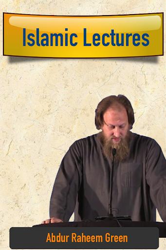Abdur Raheem Green Lectures