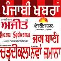 Punjabi News Papers - ePapers icon