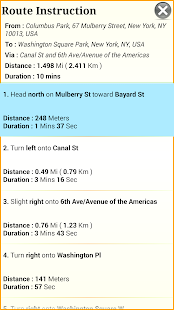 GPS Driving Route - screenshot thumbnail