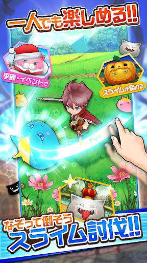 ぼくとドラゴン【仲間とギルドバトルで協力プレイ】 screenshot 3