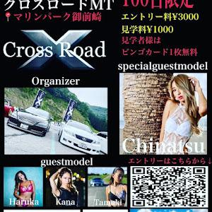 NISSAN GT-R R35のカスタム事例画像 namiさんの2021年08月06日21:34の投稿