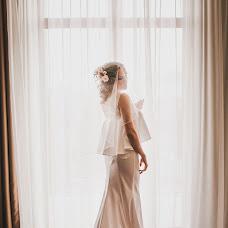 Wedding photographer Darya Bakustina (Rooliana). Photo of 04.12.2015