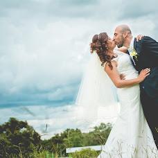 Fotógrafo de bodas Gloria Leija (GloriaLeija). Foto del 12.06.2017