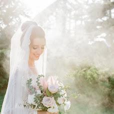 शादी का फोटोग्राफर Aleksey Bondar (bonalex)। 02.04.2019 का फोटो