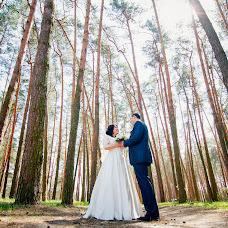 Wedding photographer Valeriy Glinkin (VGlinkin). Photo of 02.07.2018