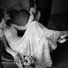 Wedding photographer Andrey Ponomarev (pampam). Photo of 10.04.2018