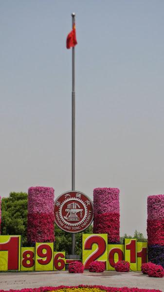 Photo: May 13 (Friday) technical tour to Shanghai Jiaotong University