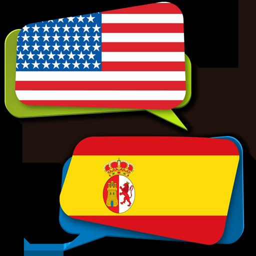スペイン語英語翻訳 書籍 App LOGO-APP開箱王