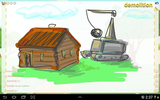 Draw and Guess Online screenshot 11