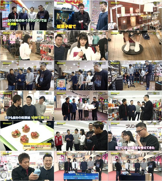 (TV-Variety)(720p) Hamachan Ga! (Mai Fukagawa) 170406