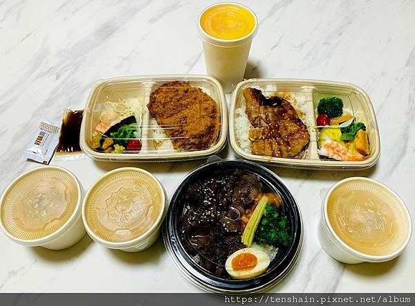 定食8 康寧店
