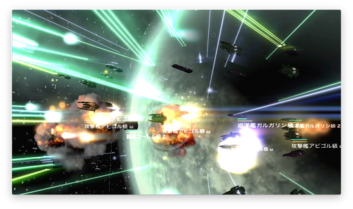 u3010Space Fleet Formation Battleu3011 Celestial Fleet 1.4.9 Windows u7528 3
