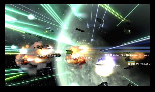 Celestial Fleet [formation battle] 1