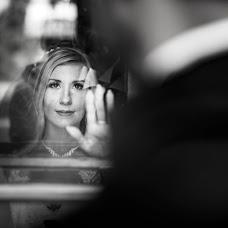 Wedding photographer Ákos Erdélyi (erdelyi). Photo of 11.09.2018