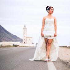 Wedding photographer Francisco Martín rodriguez (Fradu). Photo of 18.02.2018