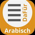 DaFür Arabisch-Deutsch Trainer icon