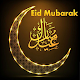 Eid Mubarak: Greeting, Photo Frames, GIF, Quotes for PC-Windows 7,8,10 and Mac