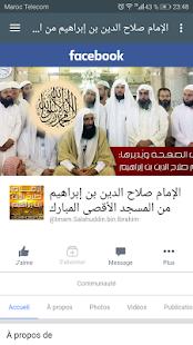 صلاح الدين ابن ابراهيم - náhled