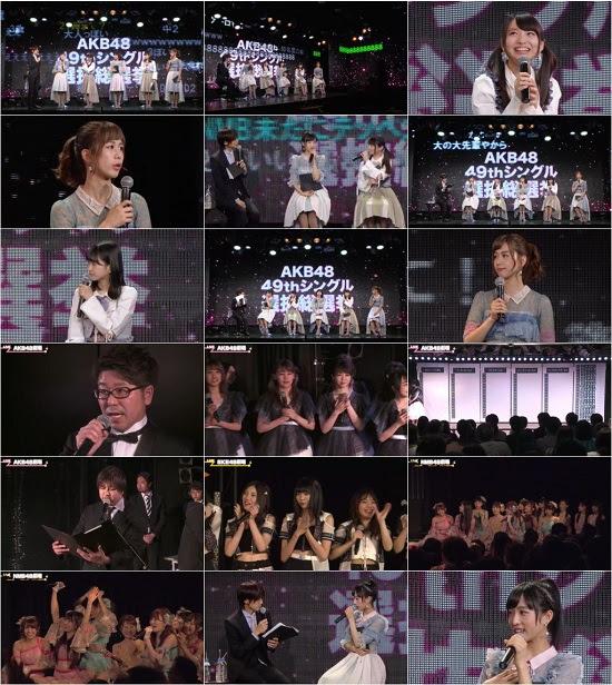 (Web)(480p) AKB48メンバー生出演!速報発表直前SP (NicoNico) 170531
