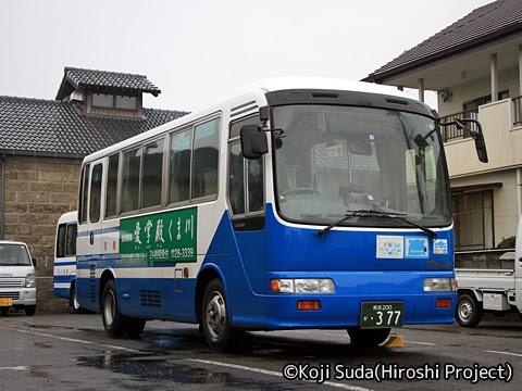 産交バス 人吉 ・377