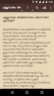 J P Vennikulam (ജെ പി വെണ്ണിക്കുളം) - náhled