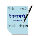 Devanagari Notepad icon